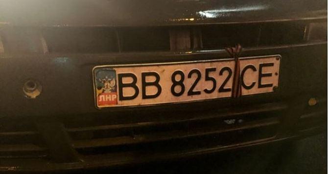 В «ЛНР» вынудили всех собственников авто получить «республиканские» номера