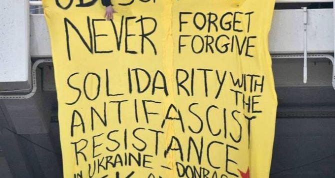 «Одесса.Никогда не простим»: болельщики греческого «АЕК» вывесили баннер на игре с киевским «Динамо»