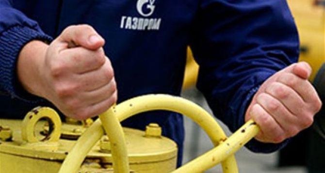 «Газпром» сегодня прекратил поставки газа НАК «Нафтогаз Украины»