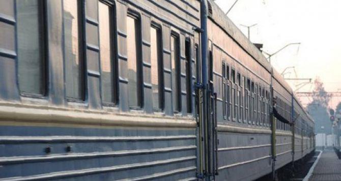 В поезде «Хмельницкий— Лисичанск» нашли тело офицера ВСУ, который ехал на службу в АТО