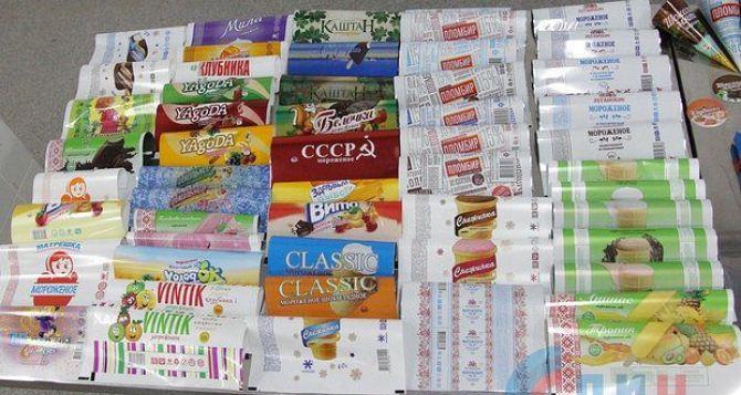 Луганское мороженое пользуется спросом в России