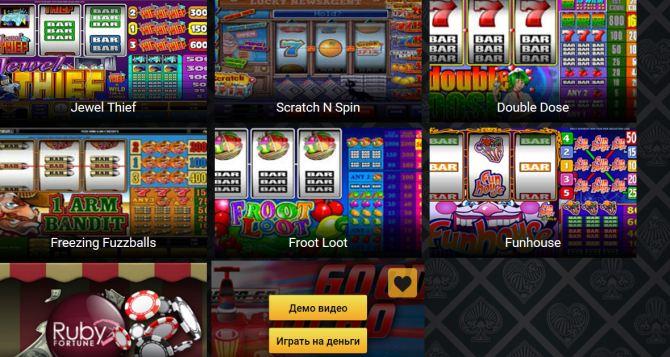 Игровые автоматы правило игры бесплатный игровые автоматы в демо режиме
