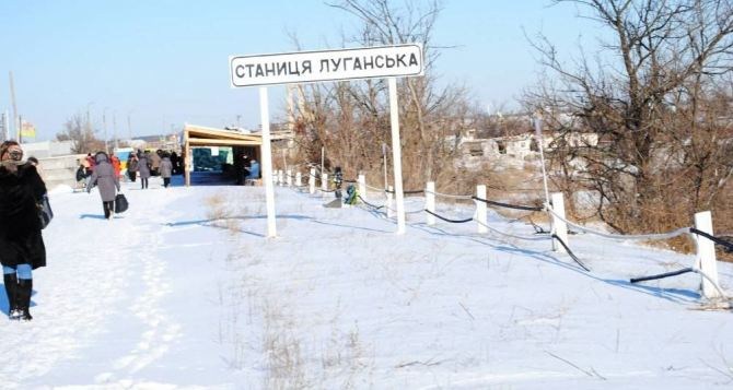 Пункт пропуска в Станице Луганской за сутки пересекли 10080 человек