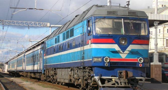 Поезд «Одесса-Лисичанск»: Первый рейс, маршрут, стоимость