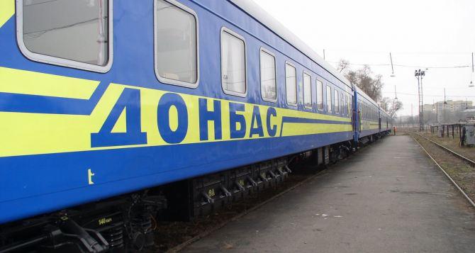 Вернуться на Донбасс планирует 40% переселенцев. —Опрос