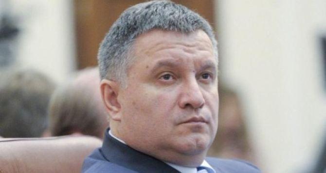 Как руководитель МВД предложил вернуть Донбасс— План Авакова