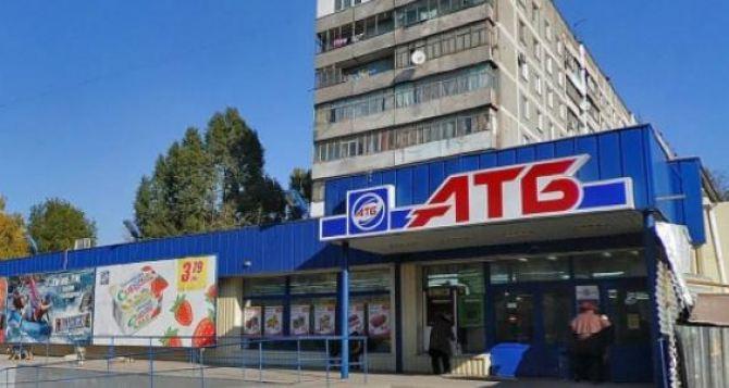 знакомства за деньги луганск