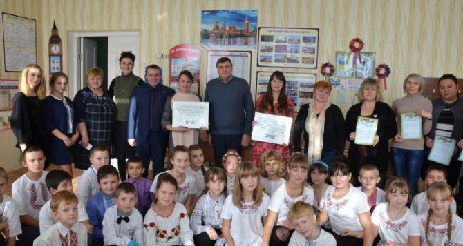 Изменить свою громаду к лучшему смогут жители Счастья и Петропавловки с помощью ДТЭК