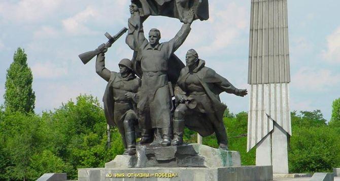 Подготовка ко Дню Победы в Луганске 2018: обустроят более 40 памятников