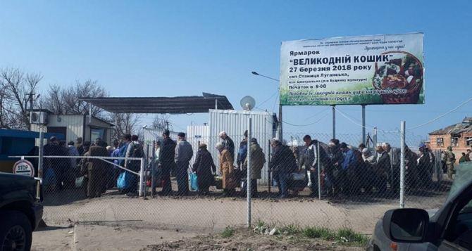 Пункт пропуска в Станице Луганской за сутки пересекли 7910 человек