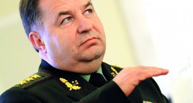 Минобороны подготовило органы военного управления для Луганской и Донецкой областей