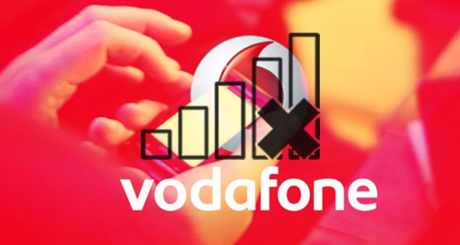 В Луганске снова пропала связь Vodafone