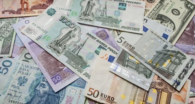 Курс валют в самопровозглашенной ЛНР на 24апреля 2018 года