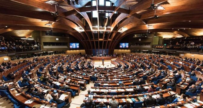 ПАСЕ признала оккупацию части Донбасса Россией