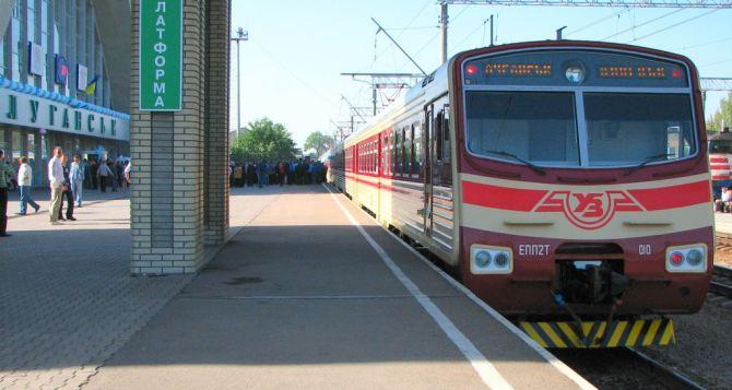 Назначен временный пассажирский поезд «Дебальцево— Енакиево— Луганск»