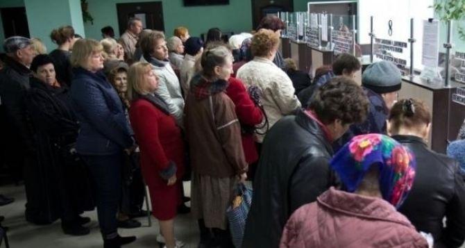 В Луганской области пенсионерам в отдаленных пунктах обслуживания предоставили более семи тысяч услуг