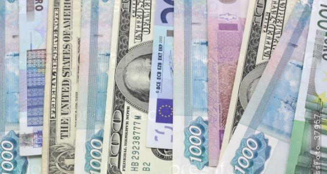 Курс валют в самопровозглашенной ЛНР на 26апреля 2018 года