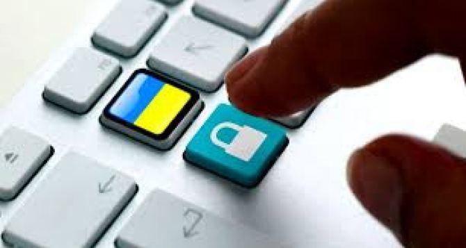 21 сайт запрещен Мининформполитики Украины, теперь ими займется СБУ