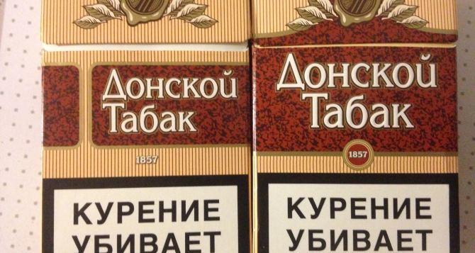 В ближайшее время могут возникнуть проблемы с поставками сигарет в Луганск и Донецк