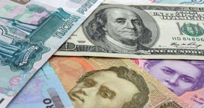 Курс валют в самопровозглашенной ЛНР на 04мая 2018 года