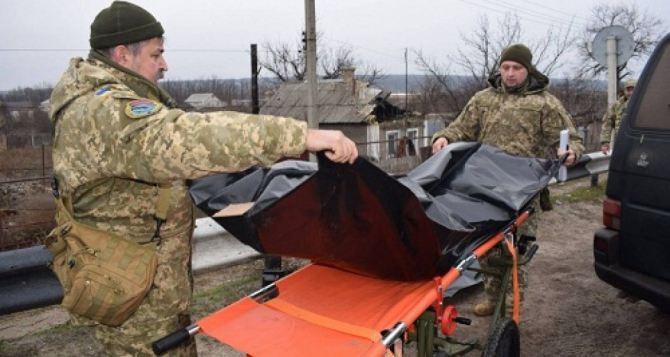 В Украине неидентифицированы более 300 погибших на Донбассе военных