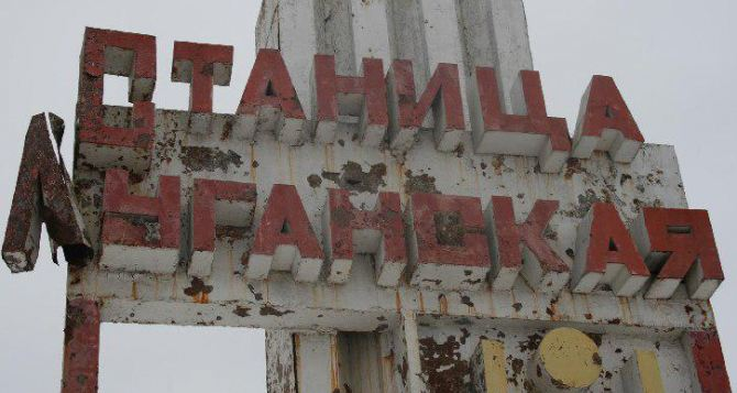 Пункт пропуска в Станице Луганской за сутки пересекли 6795 человек