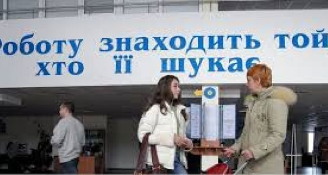 Жителям прифронтовых районов Луганщины предлагают работу в Ивано-Франковске вахтовым методом