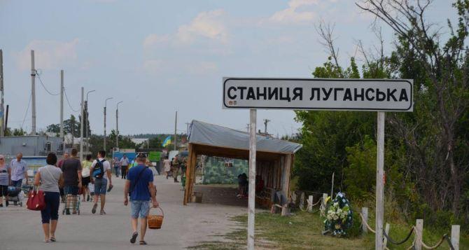 Пункт пропуска в Станице Луганской за сутки пересекли 8575 человек