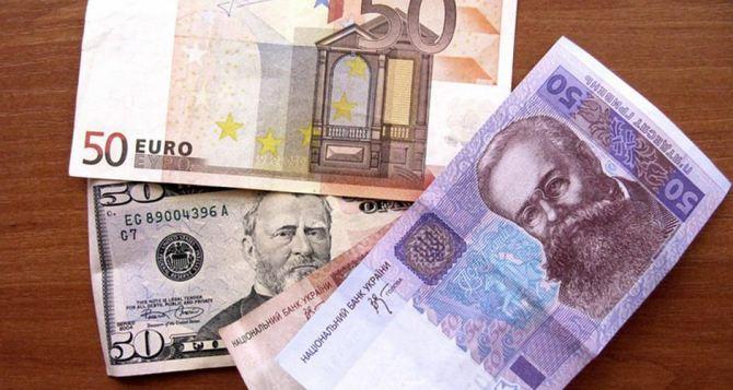 Курс валют в самопровозглашенной ЛНР на 15мая 2018 года