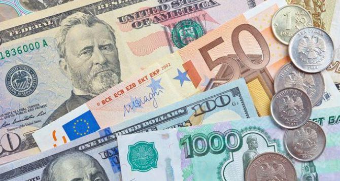 Курс валют в самопровозглашенной ЛНР на 16мая 2018 года