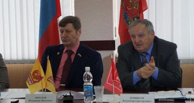 Делегация оренбургских депутатов поедет в Луганск