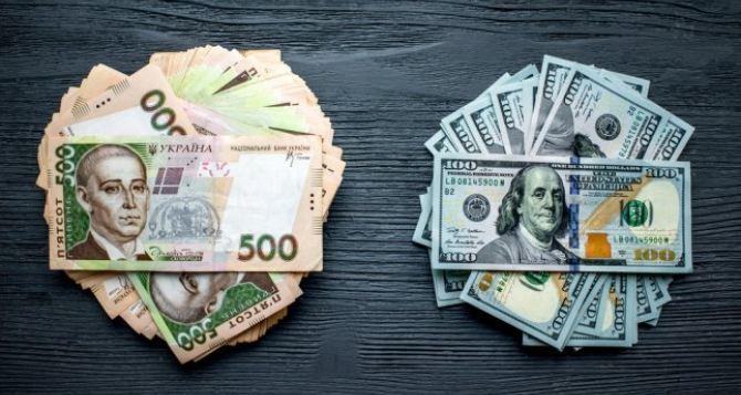 Курс валют в самопровозглашенной ЛНР на 17мая 2018 года