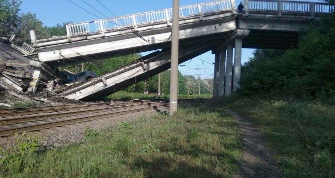 МГБ ЛНР разыскивает диверсантов, подорвавших Штеровский мост на трассе Красный Луч— Луганск