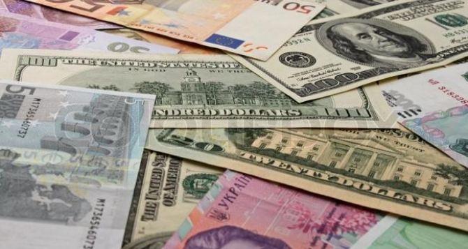 Курс валют в самопровозглашенной ЛНР на 22мая 2018 года
