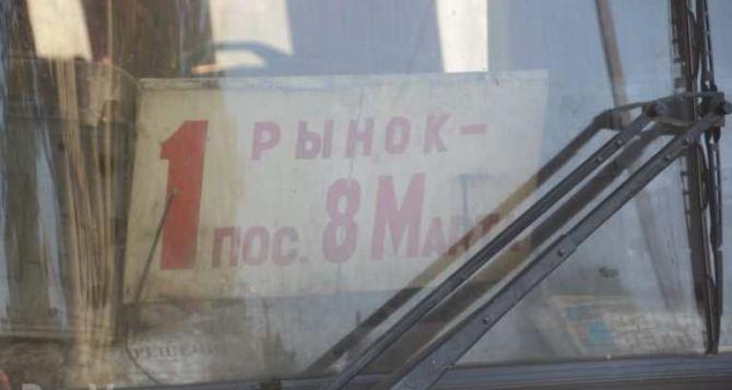 Взрыв автобуса в Дебальцево— установлена причина (фото)