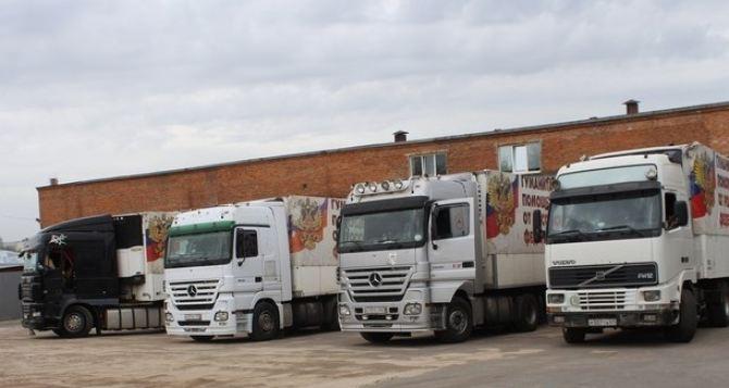 В Луганске разгружаются 16 автомобилей с гуманитарной помощью изРФ