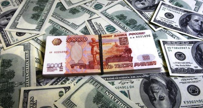 Курс валют в самопровозглашенной ЛНР на 30мая 2018 года