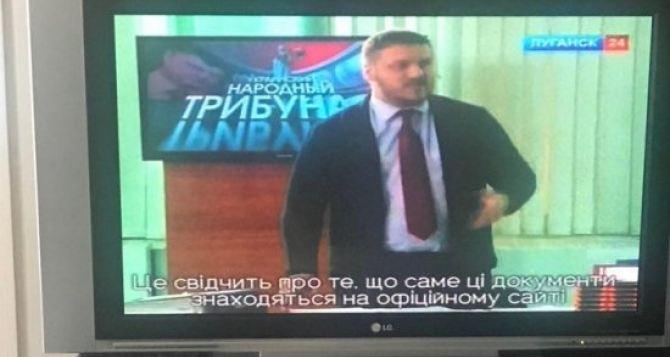 Главный телеканал ЛНР начал выпускать телепрограммы с украинским субтитрами