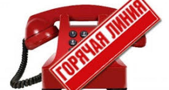Работает «Горячая линия» по вопросам возобновления выплаты пенсии на территории ЛНР