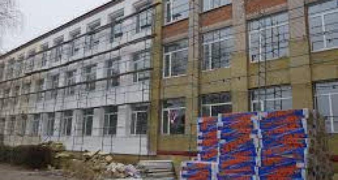 Термомодернизация школ Луганской области