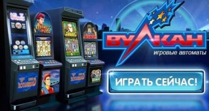 Мод на игровые автоматы для майнкрафт 164 - Игровые