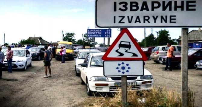 Луганчане, приобретая бытовую технику в РФ, теперь освобождены от таможенных сборов