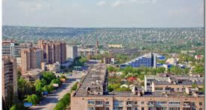 Подготовка к отопительному сезону в Луганске