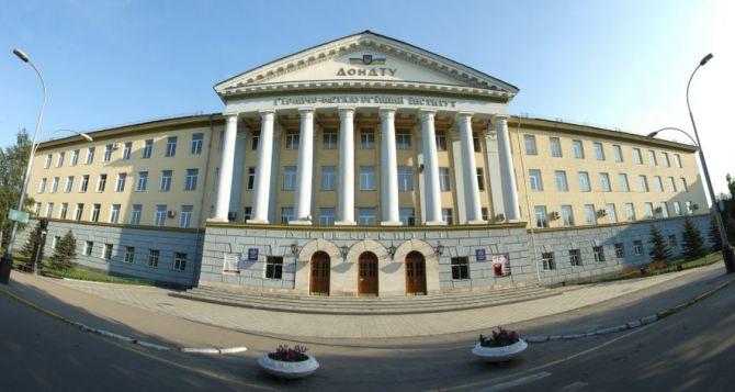 Алчевский меткомбинат берет на работу 145 выпускников этого года из ДонГТУ