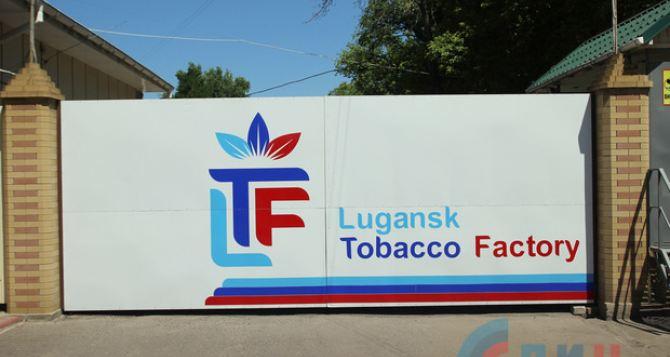 200 тысяч сигарет в сутки. Экскурсия по Луганской табачной фабрике