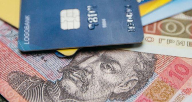 Средняя зарплата на Луганщине самая низкая в Украине