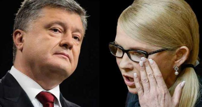 Вона працює. Тимошенко заявила, что Порошенко начнет активные боевые действия, чтобы отменить выборы