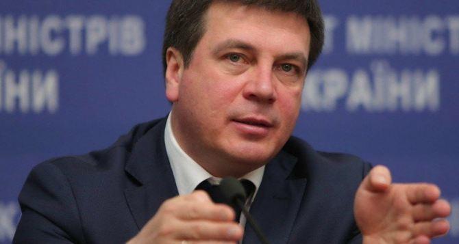 Жителям подконтрольного Донбасса пообещали 12 млрд грн. Но, когда дадут и откуда возьмут, не сказали.