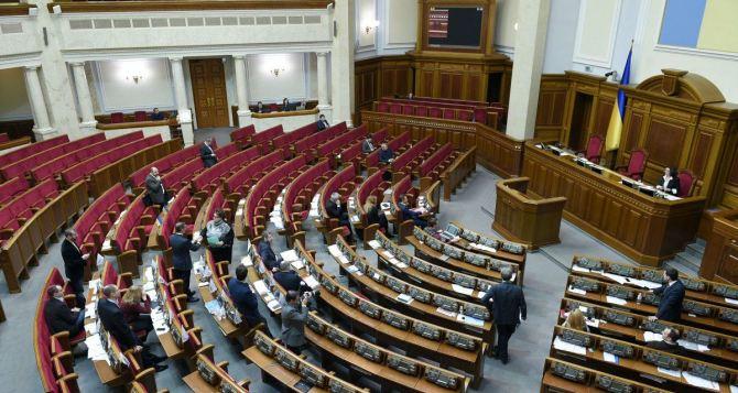 Депутаты Верховной Рады игнорируют законопроекты, касающиеся ВПЛ и жителей неподконтрольного Донбасса