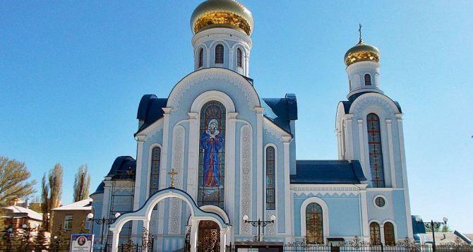 Праздник в честь иконы Божией Матери «Умиление» пройдет в луганском храме 10августа